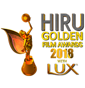 Hiru Golden Film Award Logo